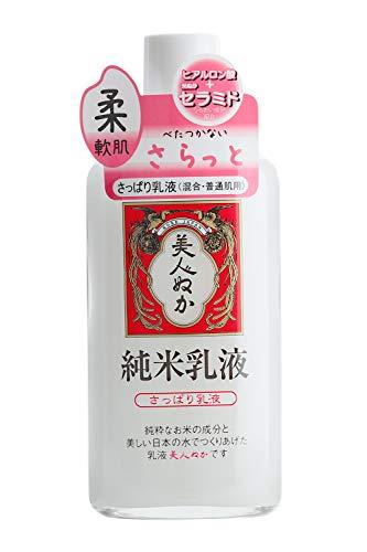 Jyunmai Nyuueki / Milky Lotion 4.33 fl. oz. (130 ml) [Health and Beauty] (japan import)