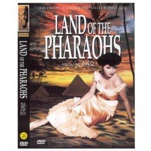 Land der Pharaonen (1955) Alle Region