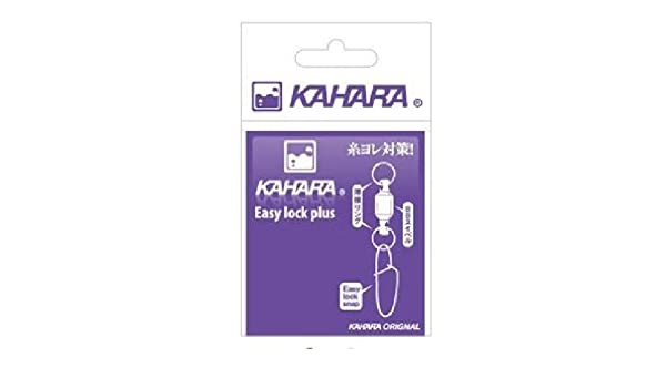 0980 Kahara Easy Lock Plus Ball Bearing Snap Swivel Size 1
