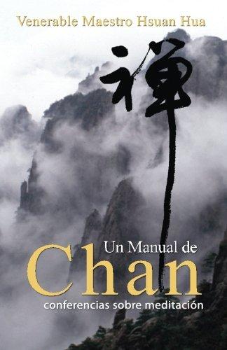 SPA-MANUAL DE CHAN por Hsuan Hua