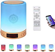 Portable Quran Speaker LED Night Light, Bluetooth Speaker with Remote, Quran Recitations and Song, FM Broadcas