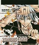 Zombie-Loan Character Maxi 1