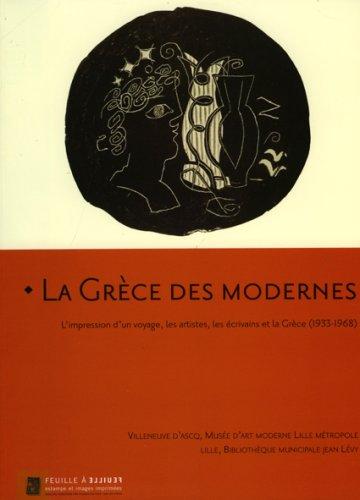 La Grce des modernes