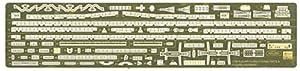 Hasegawa 030049 - Maqueta de avión