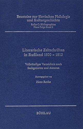 Literarische Zeitschriften in Rußland 1800-1812 (Bausteine zur Slavischen Philologie und Kulturgeschichte / Reihe C: Bibliographien. Neue Folge)