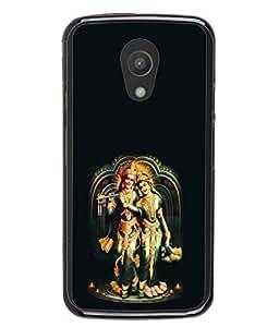 Fabcase love sri krishna radha maa flute hindu god religious mahavishnu Designer Back Case Cover for Motorola Moto G2 :: Motorola Moto G (2nd Gen)