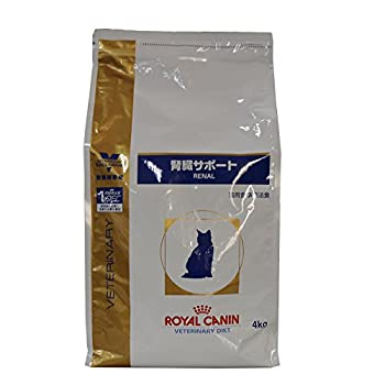 Royal Canin Renal RF 23 Nourriture pour Chat 4 kg
