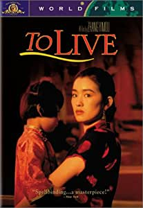 To Live (Huozhe) [Import USA Zone 1]