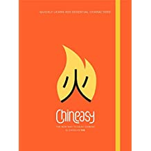 Chineasy: The New Way to Read Chinese