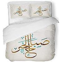 Suchergebnis Auf Amazonde Für Arabischer Heimtextilien