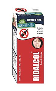 Ridalcol - 200 Ml (To Helps To Stop Quit Alcohol And Narcotic Addiction)