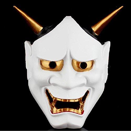Xuanhemen Halloween Maske Teufel Festival Ghosts Prajna Männer Tanz Fox Hallo Horror Maske (Super Mann Maske)