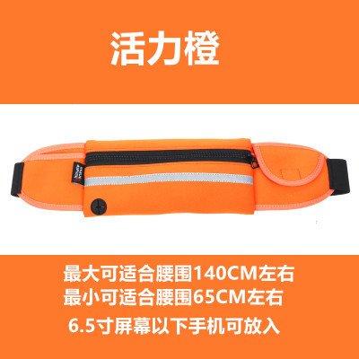 KANG@ Sport Taille Pack Multifunktions Running Männer und Frauen Outdoor Handy Tasche Anti-Diebstahl intime Stealth wasserdicht Beutel Vigor Orange