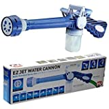Ez Jet Water Cannon 8 In 1 Turbo Water Spray Gun For Car Washing And Gardening Purpose High Pressure Water Outlet 8 Type Of High Pressure Water Outlet With Inbuilt Soap Dispenser Tank From YS Traders