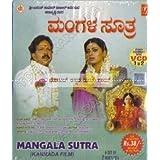 Mangala Soothra