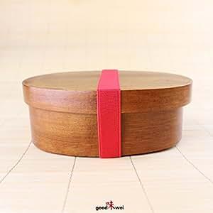 Bento Box - Boîte repas japonaise en bois foncé