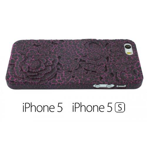 OBiDi - Blanc Relief Modèle de fleur Cas / Housse pour Apple iPhone SE / Apple iPhone 5S / 5 - Pourpre avec 3 Film de Protection et Stylet Hot Pink