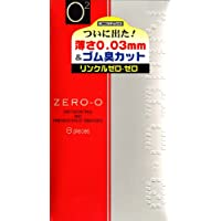 Fuji Latex Wrinkle Zero-0 | Condoms | 1000 8pc (japan import) preisvergleich bei billige-tabletten.eu