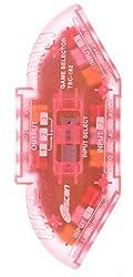 Tuscan 3 Way Audio Video AV Splitter Selector Switch Box (16.0 x 6.5 x 3.0 cm)