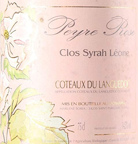 Domaine Peyre Rose Clos Syrah Leone 1998, Coteaux Du Languedoc
