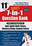 11th Standard 7-in-1 Question Bank {Science Group} - English Medium