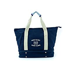 Lustear Korean Style Large Capacity Eco Shopping Bag (Navy Blue)