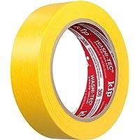 Kip 308-30 Tec Washi Klebeband aus Spezial Japanpapier für extra scharfe Farbkanten, gelb, 30 mm x 50 m