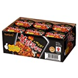 Samyang Extremely Spicy Chicken Flavour Ramen Cup 70g (Pack of 6)