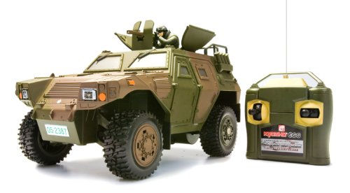 JGSDF Light Armored Vehicle-RC [Japan Import] [Toy] (japan import)