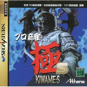 pro-mahjong-kiwame-s-japan-import