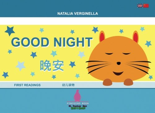 Good Night - Wan An: Bilingual Book ENGLISH - CHINESE Zhongwen (Pinguino Rosa - El Doctor Sax) por Natalia Verginella