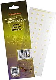 Russian Keyboard Stickers (Cyrillic) for Macbook Pro, Desktop PC Computer, Laptop, Mac (red keyboard letters o