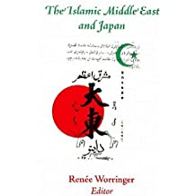 The Islamic Middle East and Japan: Perceptions, Aspirations, and the Birth of Intra-Asian Modernity (2006-12-30)