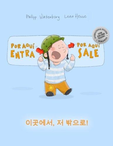 ¡Por aqui entra, Por aqui sale! Igos-eseo, jeo bakk-eulo!: Libro infantil ilustrado español-coreano (Edición bilingüe)