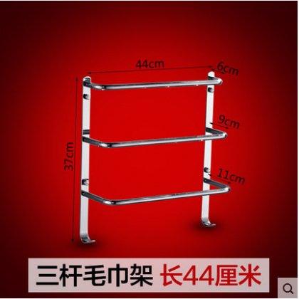 Twinzxy Toallero simple de tres capas de acero inoxidable para baño Ahorre espacio, 44   CM
