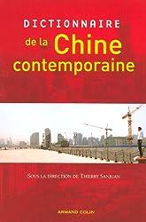 Dictionnaire de la Chine contemporaine