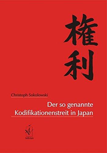 fikationenstreit in Japan ()