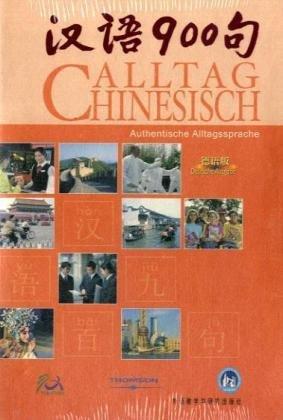 Alltag Chinesisch: Mit 1 DVD-ROM und 3 MP3-CD-ROM (Everyday Chinese)