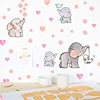 Arttop Adorable Elephant Wall Decal, Family Elephant with Love Heart Stars Wall Sticker, Baby Nursery Bedroom Decoration