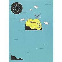 Lose #6 by Michael DeForge (25-Sep-2014) Paperback
