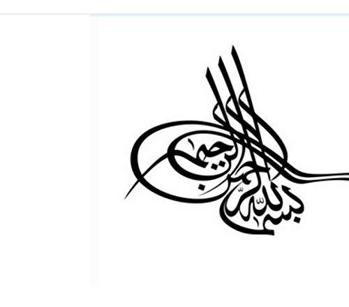 Zxfcczxf 58X50Cm MuslimischeHersteller Europa Und Die Vereinigten Staaten GerüchteWandaufkleberEnglischer ()