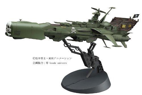 albator-harlock-maquette-1-1500-vaisseau-arcadia