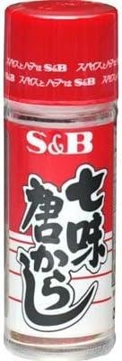 Bote de Shichimi / nanami togarashi