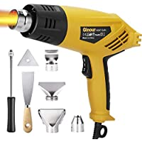Heat Gun, Ginour Hot Air Gun 2000W 230V with 2 Ranges: 350 ℃ -250 L/min 550 ℃ -550 L/min, 4 Nozzles with Scraper, Integrated Support Stable, Ergonomic, Remove Paint, Varnish, Dissolve Adhesives