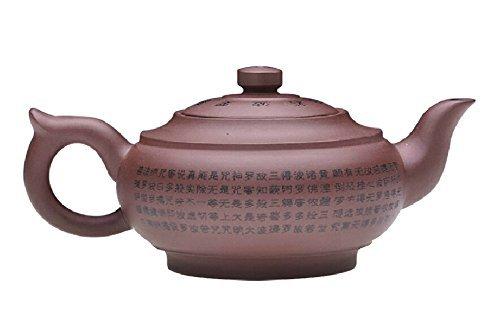 chinese Yixing tea pot Xin jing hu 290CC by TAETEA