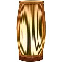 Amazon.fr : zen - ZHANG WEI LIAN UK / Lampes table et chevet ...