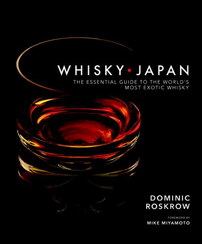 Japanese Whisky Books