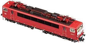 Arnold- Juguete de modelismo ferroviario, Color (Hornby HN2371)