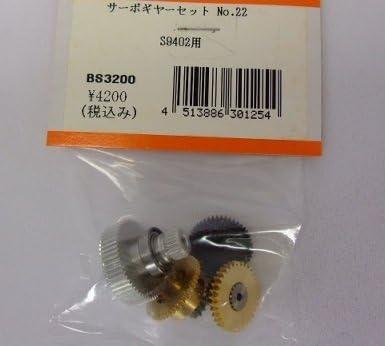 engrenage servo rgl NO.22/S9402 S9405 BS3200 correspondant (Japon import / Le paquet et le Femmeuel sont crites en japonais) | Pas Chers