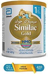 SIMILAC GOLD 1 HMO   INFANT FORMULA MILK FOR 0-6 MONTHS - 400G